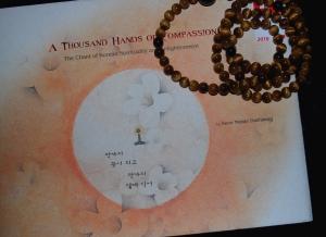Thousand-hands1